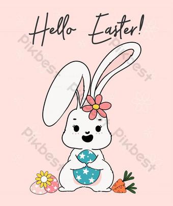 لطيف الربيع الأرنب عناق بيضة عيد الفصح سعيد الربيع عيد الفصح لطيف الكرتون خربش الرسم صور PNG قالب EPS