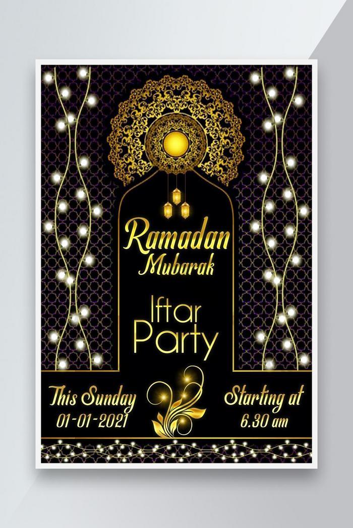felice poster di auguri di ramadan mubarak