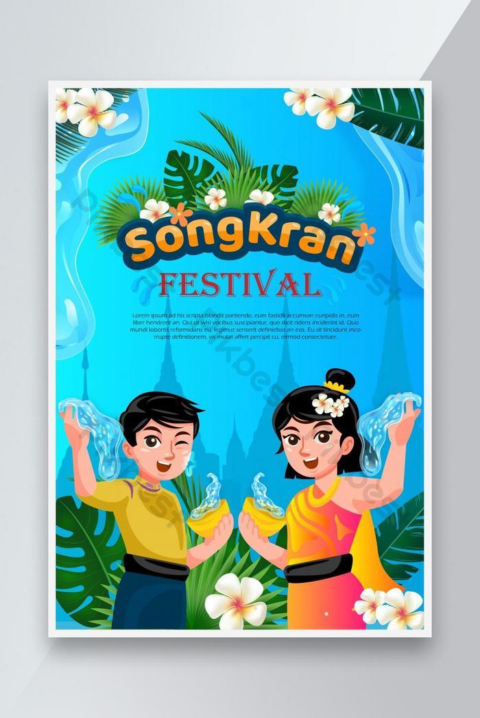 สุขสันต์วันสงกรานต์วันไทยออกแบบโปสเตอร์
