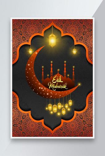 快樂齋月穆巴拉克問候海報 模板 PSD