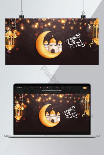 Kaligrafi Arab Ramadan Kareem Salam Vektor Desain Spanduk Latar belakang Templat EPS