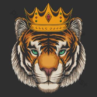 Tigre con ilustración de vector de corona Elementos graficos Modelo EPS