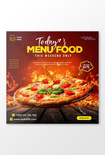 Plantilla de la bandera de las redes sociales de la pizza y la comida deliciosa Modelo PSD