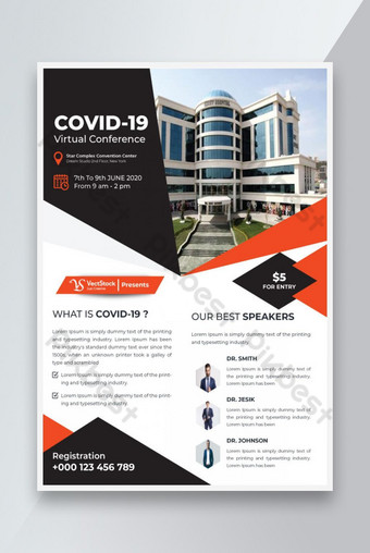 Nouveau modèle de dépliant de la conférence virtuelle de Covid 19 Modèle AI