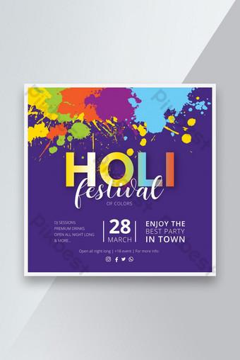 Holi Festival Party Social Media Post Bannière ou modèle de dépliant carré Modèle AI