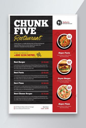 مطعم الغذاء القائمة نشرة قالب قالب PSD