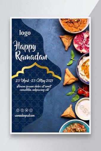 Happy Ramadan Flyer Design Modèle PSD