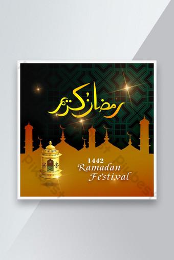 صور مهرجان رمضان الإسلامي الشهير قالب PSD