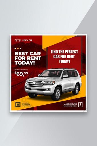 تأجير السيارات الترويجية وسائل الاعلام الاجتماعية راية قالب مربع نشرة تصميم قالب قالب EPS