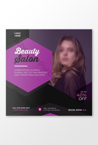 Salon de beauté Modèle de bannière Social Media Social Médias Social Post Square Flyer Modèle AI