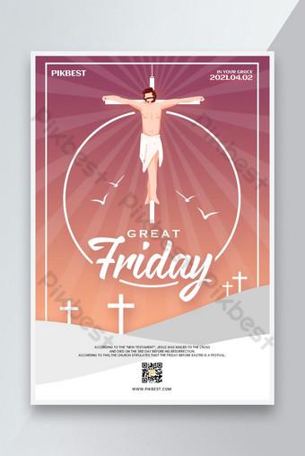 良好的星期五十字架海報 模板 PSD