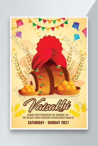 سعيد مهرجان هندي فيساخاكي المشارك قالب PSD
