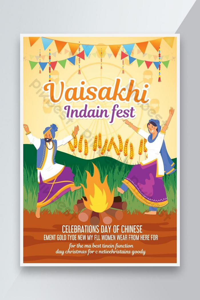 happy vaisakhi indian festival poster
