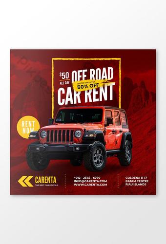 Car rental promotion social media instagram post banner template Premium Psd Template PSD