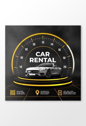 Alquiler de coches Promoción Miedo Social Instagram Post Banner Plantilla Premium PSD Modelo PSD