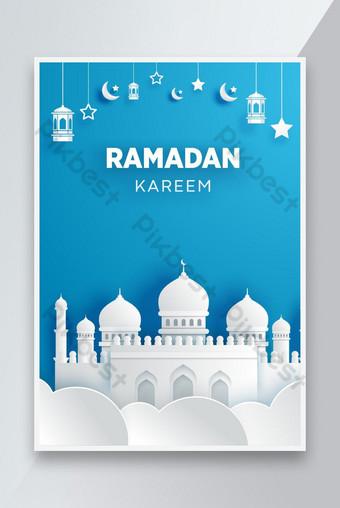 Desain Poster Islam Ramadhan Kareem Templat AI