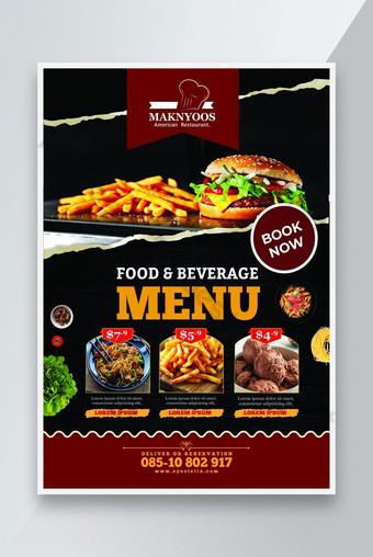 Nouveau modèle de dépliant de menu de la nourriture et des boissons Modèle PSD
