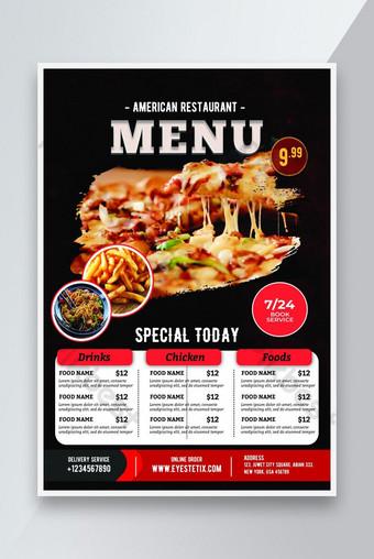 เมนูอาหารร้านอาหารเทมเพลต Flyer แบบ PSD