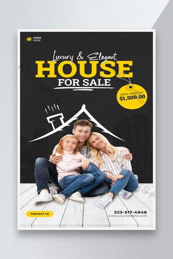 Maison élégante à vendre Flyer Design Modèle PSD