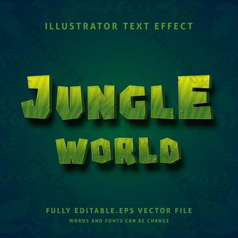 Efecto de texto editable del mundo de la selva Modelo EPS