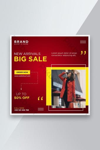 Pendatang Baru Penjualan Besar Media Sosial Banner Post Desain Template Templat AI