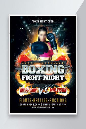 Modèle de dépliant de sport de nuit de boxe Modèle PSD