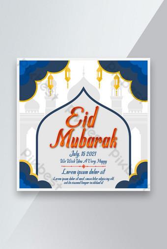 Templat Kartu Ucapan Idul Fitri Mubarak Templat PSD