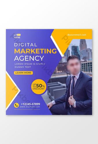 Agence de marketing numérique Social Media Post Disposition ou modèle de dépliant carré Modèle AI
