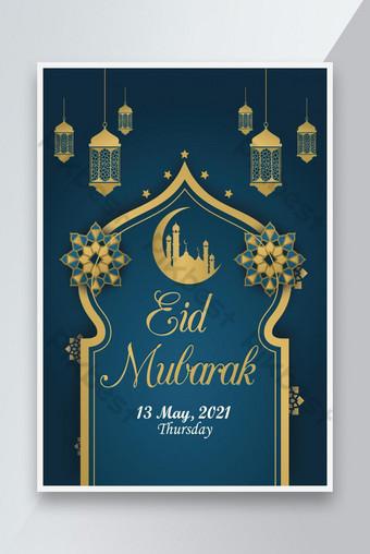 Eid Mubarak Flyer Design 2021 Idul Fitri Mubarak Wishes Eid Ul Fitr Templat EPS