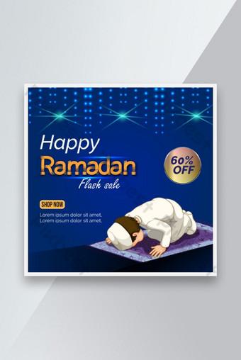 Beautiful ramadan flash sale post banner for social meida. Usable to sell anything. Template EPS