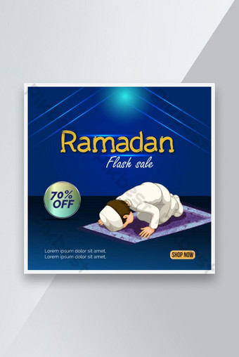 Ramadan sale post banner with lighting for social media.Usabe to sell anything. Red Template EPS