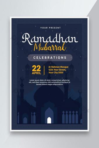 Ramadan Iftar Party Flyer Design Red Modèle AI