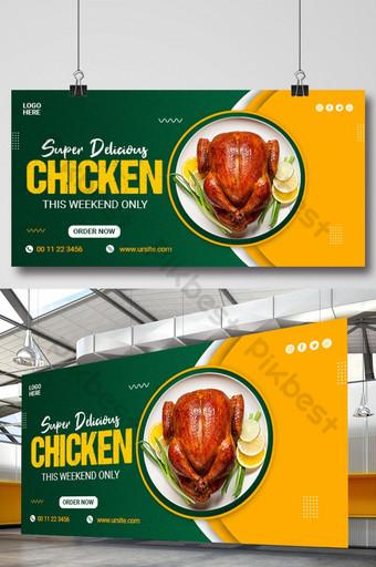 Plantillas de banner de señalización de pollo super delicioso Modelo PSD