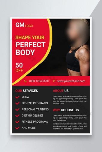 Modèle de gymplate de gymplate de gymnastique de fitness Modèle EPS