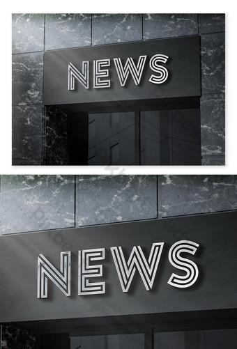 Logo 3D Mockup Đăng ký bảng quảng cáo thực tế trên Tòa nhà Đá cẩm thạch Đen Bản mẫu PSD