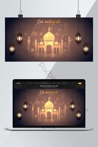 Desain latar belakang Islam vektor untuk Idul Fitri Mubarak Latar belakang Templat EPS
