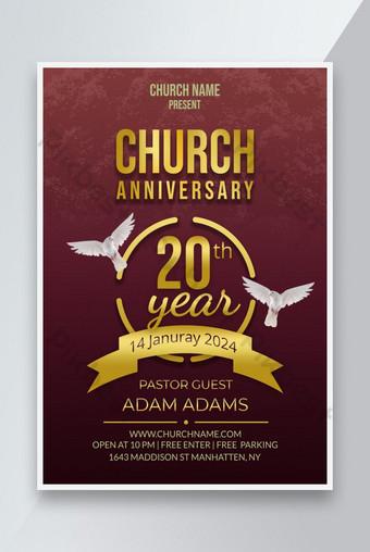 Design de flyer anniversaire de l'église Modèle PSD
