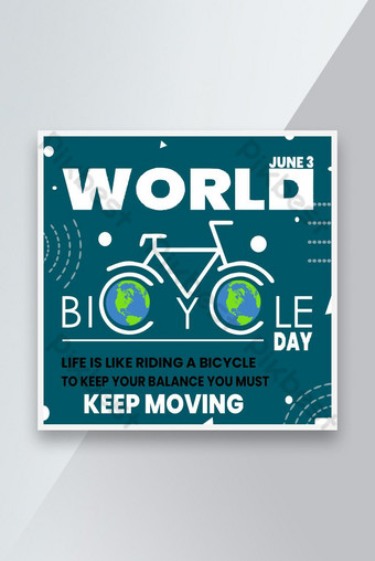 世界自行車日自行車天自行車騎行 模板 PSD