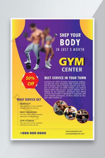 Creative Gym Fitness Flyer Modèle A4 AI Vecteur Modèle AI