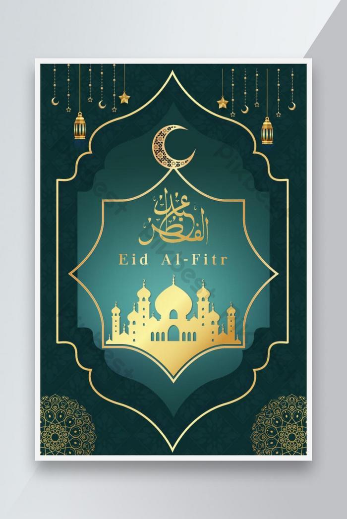 eid al fitr poster template.