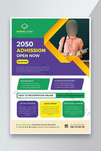 Plantilla de diseño de folleto de admisión escolar y plantilla de diseño de folletos de la escuela Modelo EPS