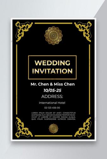Conception de flyer d'invitation de mariage Modèle PSD