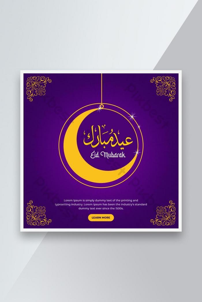 phong cách màu tím eid ul fitr mubarak mẫu thiết kế biểu ngữ truyền thông xã hội hồi giáo