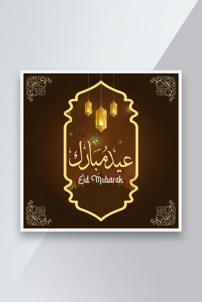 phong cách đẹp eid ul fitr mubarak mẫu thiết kế biểu ngữ truyền thông xã hội hồi giáo