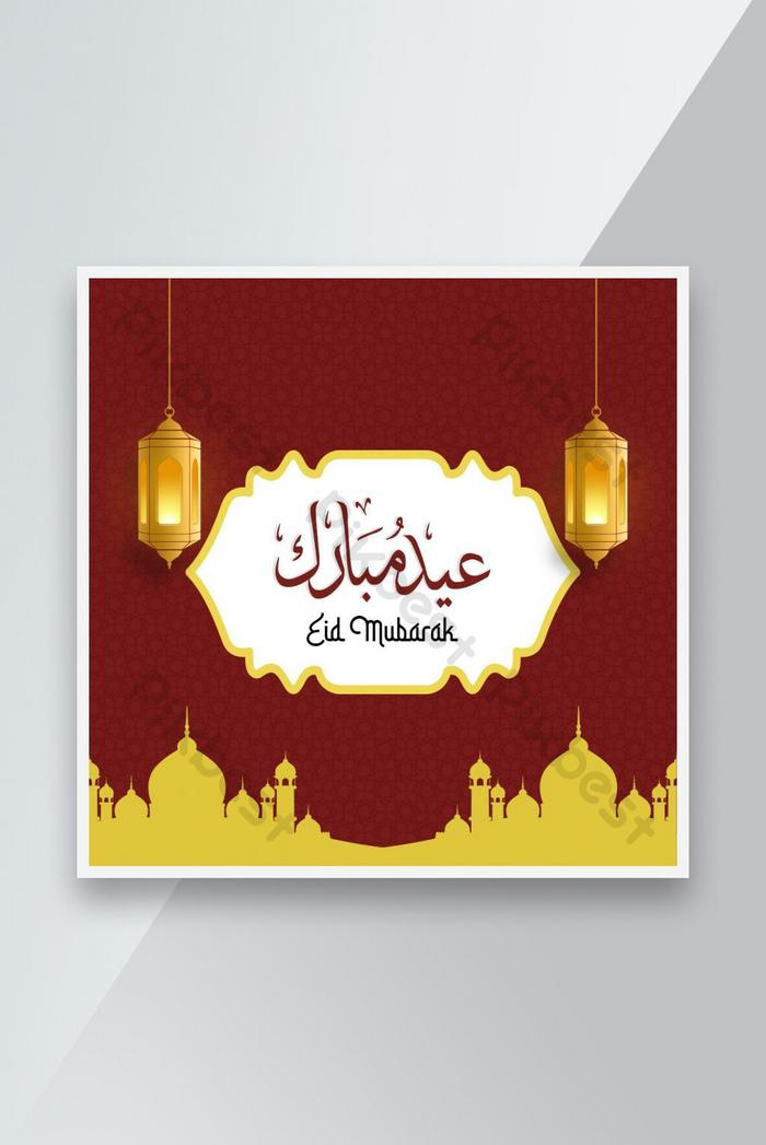 phong cách eid ul fitr mubarak mẫu thiết kế biểu ngữ truyền thông xã hội hồi giáo