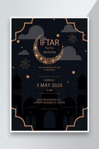 RAMADAN IFTAR Partai Undangan Poster Desain Template 2021 Templat EPS