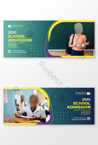 Escuela Facebook Cubra diseño admisión escolar Web banner diseño cubierta de redes sociales Modelo EPS