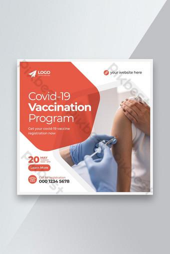 Covid 19 vaccination Social Media Facebook Poste Instagram ou Web bannière carrée Modèle AI