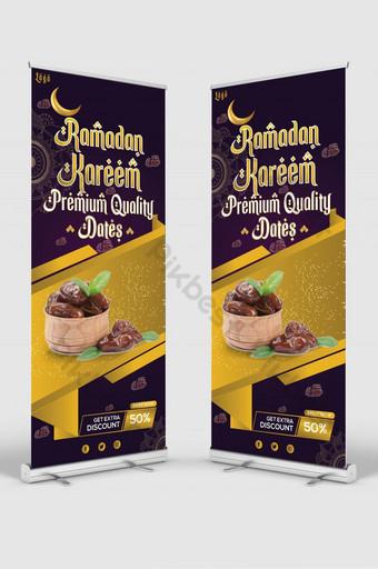 Ramadan Kareem Kualitas Premium Tanggal Rollup Banner Templat AI