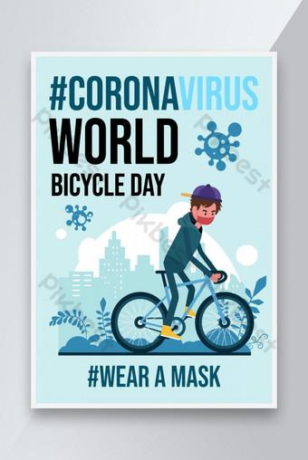 請戴上面具世界自行車日2021 Covid 19 模板 PSD